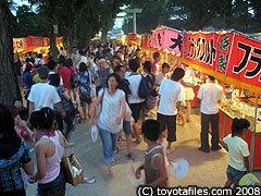 豊田 市 おいで ん 祭り